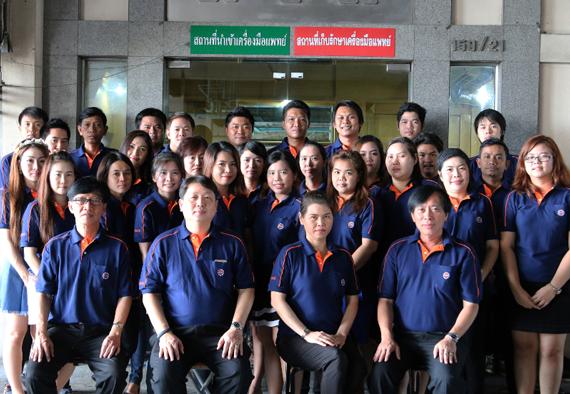 NYR Organization